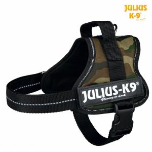 Julius K9 powersele Mini /M 51-67 cm. Camouflage